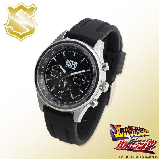 快盗戦隊ルパンレンジャーVS警察戦隊パトレンジャー GSPO腕時計【2020年5月お届け】