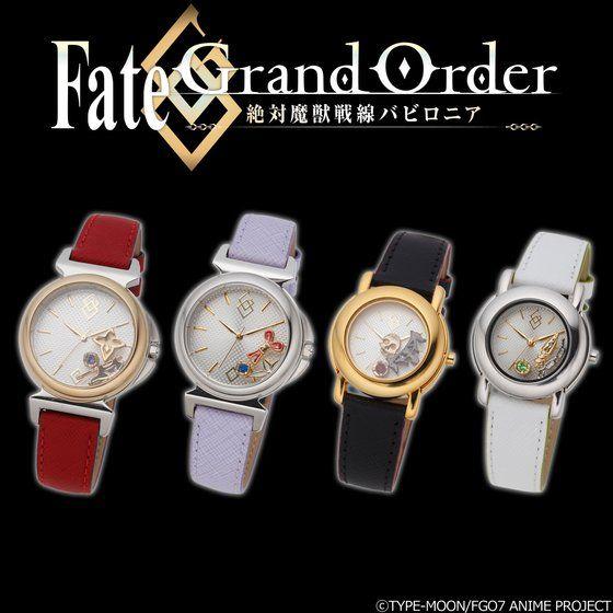 Fate/Grand Order -絶対魔獣戦線バビロニア- チャームウォッチ【2次受注分】