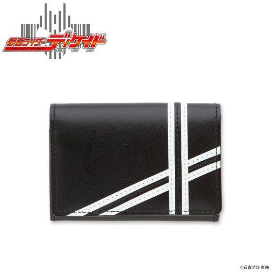 仮面ライダーディケイド 本革カードケース(パス・名刺)