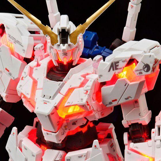 RG 1/144 ガンダムベース限定 RX-0 ユニコーンガンダム(デストロイモード)Ver.TWC(LIGHTING MODEL)【通常配送】