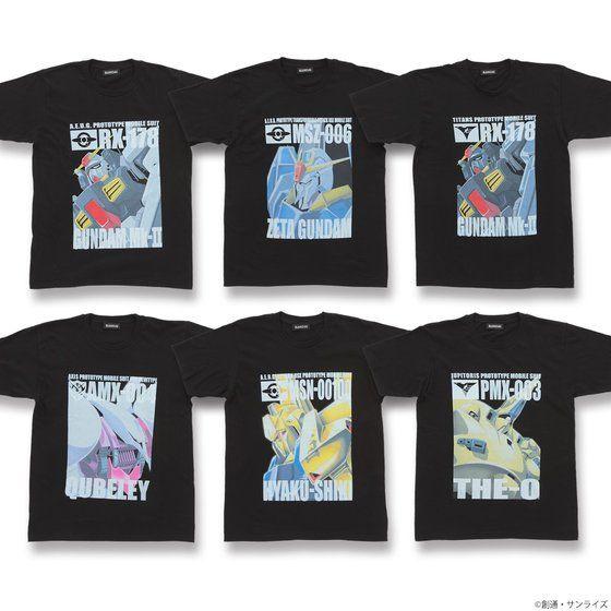機動戦士Zガンダム フルカラーTシャツ 【2020年9月発送】