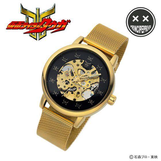 仮面ライダークウガ×PRINCIPE Watches(プリンチペウォッチ)スケルトンウォッチ