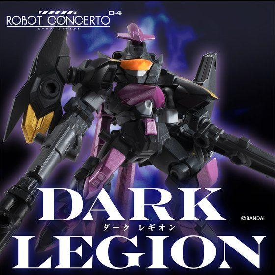 ROBOT CONCERTO04 DARK LEGION(PBセット)