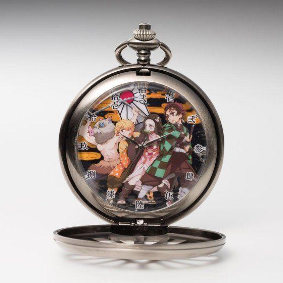 鬼滅の刃 懐中時計