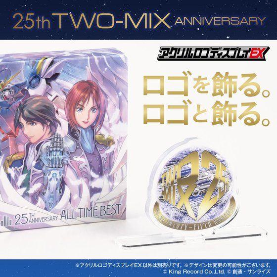 アクリルロゴディスプレイEX TWO-MIX 25th Anniversary ロゴ