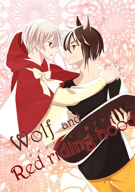 Wolf and Red riding hood