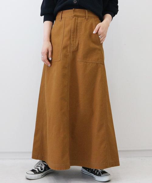 綿オックスアウトポケットロングスカート *