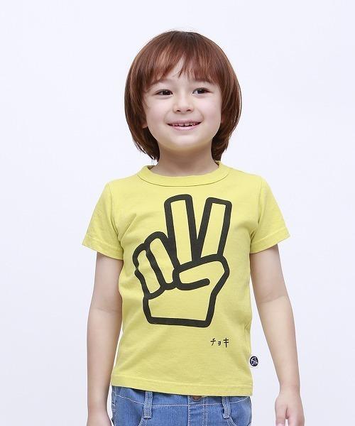 【親子お揃い】キッズ 無地 じゃんけんチョキプリント半袖Tシャツ