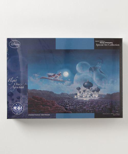 Disney Lifestyle Collection ディズニー 光るジグソーパズル 1000ピース