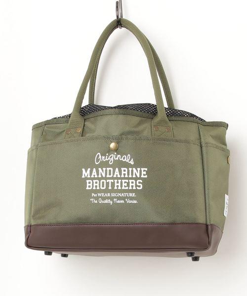 【Mandarine Brothers】ミニキャリーバッグ