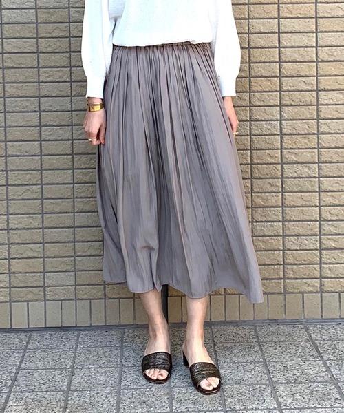 サフィールギャザースカート