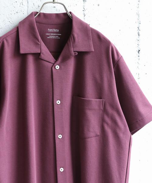 ポンチオープンカラーシャツ
