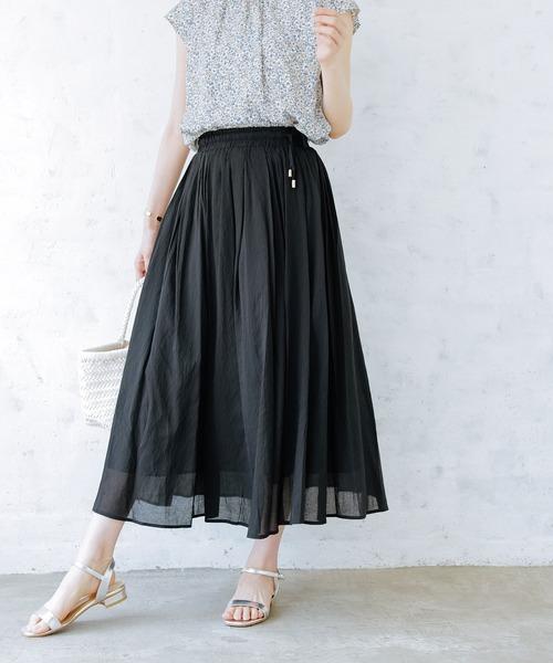 【WEB限定】麻調タックフレアスカート