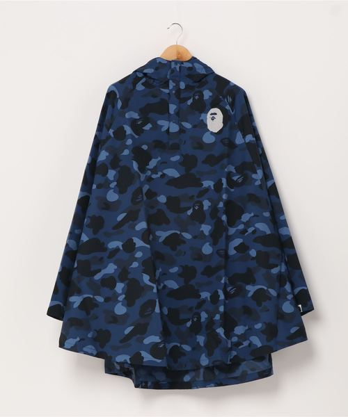 COLOR CAMO PONCHO M