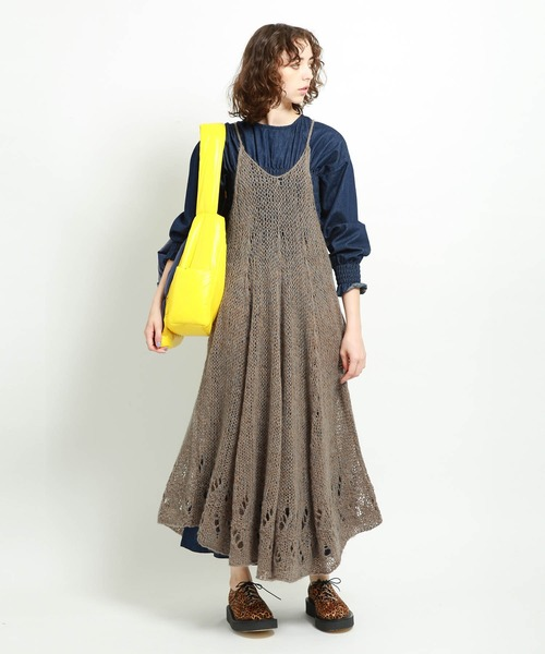 maturely / Mohair Shetland Dress