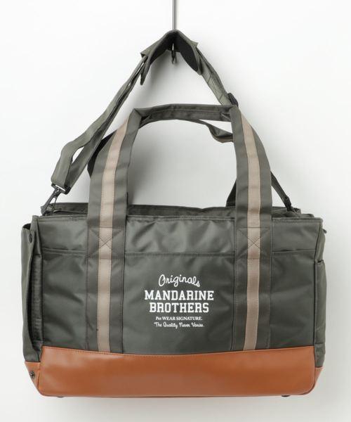 【WEB限定】【Mandarine Brothers】ベーシックキャリートートバッグ