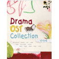 [CD] Drama OST Collection