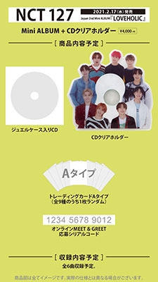 [CD] LOVEHOLIC<初回生産限定盤>