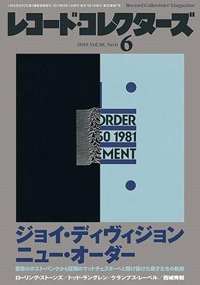 レコード・コレクターズ 2019年6月号