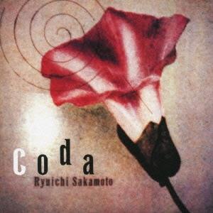 [SHM-CD] CODA