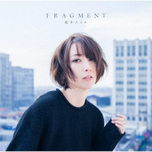 [CD] FRAGMENT<通常盤>