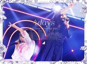 乃木坂46 7th YEAR BIRTHDAY LIVE 2019.2.21-24 KYOCERA DOME OSAKA [9DVD+豪華フォトブックレット]<完全生産限定盤>