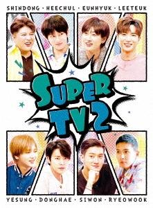 [DVD] SUPER TV2<初回プレス>