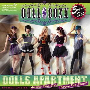DOLLS APARTMENT<通常盤>
