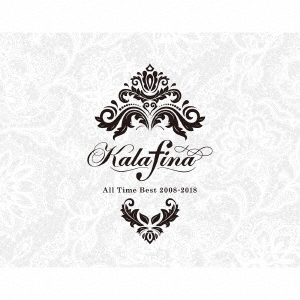 Kalafina All Time Best 2008-2018<通常盤>