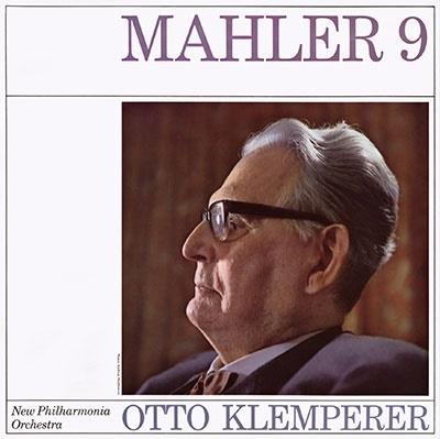 マーラー: 交響曲選集(第2番「復活」、第4番、第7番、第9番、大地の歌、歌曲集)<タワーレコード限定>