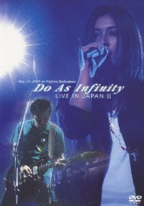 Do As Infinity LIVE IN JAPAN 2