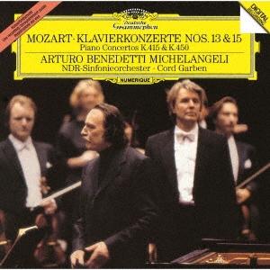 モーツァルト:ピアノ協奏曲第13番・第15番<限定盤>
