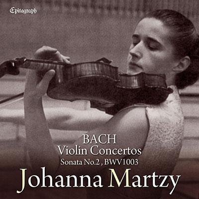 J.S.バッハ: ヴァイオリン協奏曲 第1番&第2番、無伴奏ソナタ第2番<限定盤>