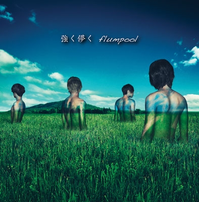 強く儚く/Belief ~春を待つ君へ~ [CD+DVD]<初回限定盤>