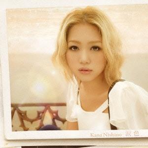 涙色 [CD+DVD]<初回生産限定盤>