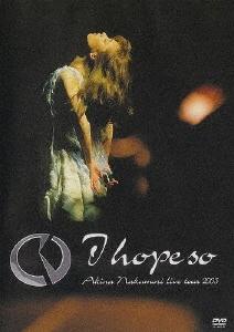中森明菜 Live tour 2003 ~I hope so~<期間限定盤>