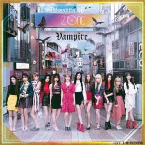 Vampire [CD+DVD]<通常盤Type A/初回限定仕様>