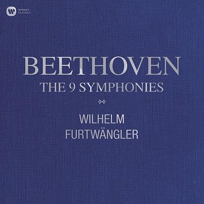 ベートーヴェン: 交響曲全集 (アナログLP盤)<数量限定初回生産盤>