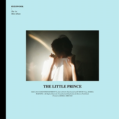 The Little Prince: 1st Mini Album