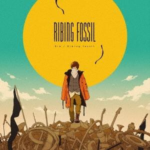 Ribing fossil<通常盤>