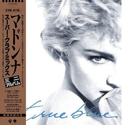 True Blue (Super Club Mix)(Blue Vinyl)<RECORD STORE DAY対象商品>
