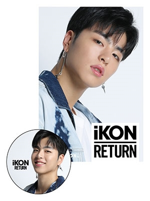 RETURN [PLAYBUTTON]<初回生産限定盤/JU-NE Ver.>