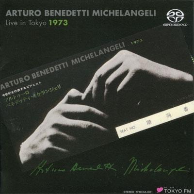 Live in Tokyo 1973 - Schumann: Faschingsschwank aus Wien; Chopin: Piano Sonata No.2; Ra...