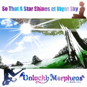 [CD] So That A Star Shines at Night Sky