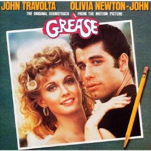グリース オリジナル・サウンドトラック +2<6ヶ月期間限定盤>