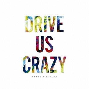 DRIVE US CRAZY<通常盤/イベント抽選付き>