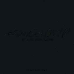 ヱヴァンゲリヲン新劇場版:序 オリジナルサウンドトラック