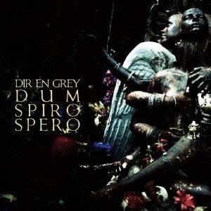 DUM SPIRO SPERO [2CD+DVD+2LP]<完全生産限定盤>