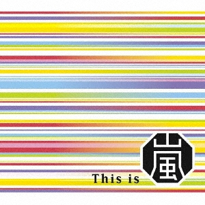 This is 嵐 [2CD+DVD+フォトブックレット]<初回限定盤>