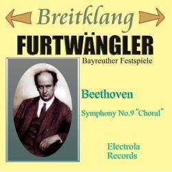 ベートーヴェン: 交響曲第9番ニ短調Op.125